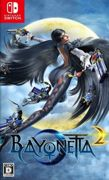 Bayonetta 2 [Nintendo Switch]
