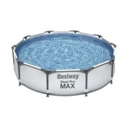 Bestway 10ft Steel Pro Max Garden Frame Pool 10ft