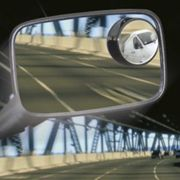 Bike-It Blind Spot Mirror, Silver