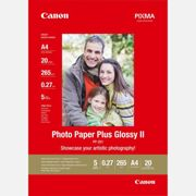 Canon PP-201 Glossy II Photo Paper Plus A4 - 20 Sheets