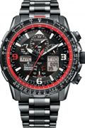 Citizen Promaster Skyhawk Red Arrows Limited Edition JY8087-51E