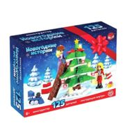 Construction Set For Children christmas Stories , 6, Old Years, Boys, Birthday, 125 Details, Build Christmas Tree, Christmas Gift For Kid