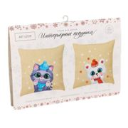 Cute Animals, Winter Christmas Decor Interior Pillow Cover Sewing DIY Kit Home Cushion Easy Covercase 21 × 29.7 Cm