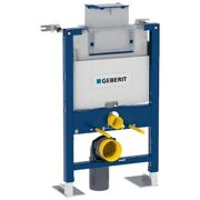 Geberit Duofix - Mounting Element for wall-hung WC 82 cm with Omega cistern