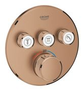 GROHE Grohtherm SmartControl - Concealed Thermostat for 3 outlets brushed warm sunset