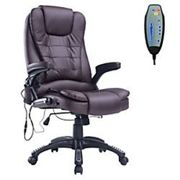 HOMCOM PU Leather Office W/Massage Function, High Back-Brown
