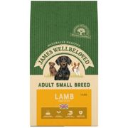 James Wellbeloved Adult Maintenance Lamb and Rice Dog Food - Small Breed Dry - 1.5kg Bag