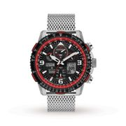 Limited Edition Red Arrows Mens Watch