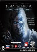 Middle Earth Shadow Of Mordor GOTY Edition PC