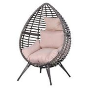 Outsunny Rattan Lazy Chair 867-047V70 Grey, Beige