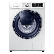 Samsung WW70M642OPW Washing machine cm. 60 capacity 7kg - free front-loading installation a +++ - Energetic class: A+++
