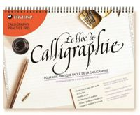 Sketchbook On Calligraphy (85g / M2, 50 Sheets) A4, Brause, Sketchbooks Designs, Calligraphy, Art Supplies