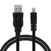 USB Cable Nikon Coolpix S8100 Data Cable