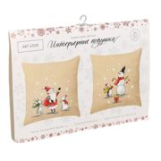 Winter Story, Winter Christmas Decor Interior Pillow Cover Sewing DIY Kit Home Cushion Easy Covercase 21 × 29.7 Cm